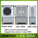 Напольный портативный испарительный воздушный охладитель (MAB07-EQ3/1)