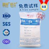 Dióxido de titanio de grado cosmético (Anatase dióxido de titanio A-100)