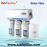 5つの段階RO水フィルター殺菌の独特な1つの接触