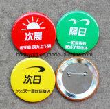 La aduana personalizada fija el emblema de las divisas del botón barato para promocional