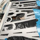 Panneau en aluminium perforé Alp-101