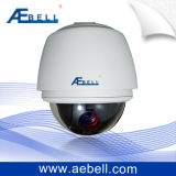 H. 264 appareil-photo BL-E800PCB-37 de dôme de vitesse d'IP PTZ