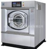 Nettoyer l'équipement de lavage spécial de blanchisserie