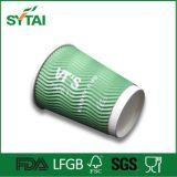 Двойной подгонянные стеной бумажные стаканчики пульсации логоса для воды/чая/кофеего/выпивать
