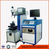 Maquinaria de la soldadura de laser de China para el metal