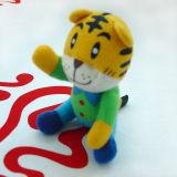 Plüsch-Tiger-Familien-Spielzeug-Set