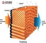 Sistema da almofada refrigerar evaporativo das aves domésticas/almofada refrigerando da celulose para a estufa