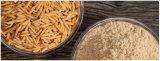 Extrato antioxidante natural do pó do farelo de arroz do ingrediente para a Pele-Proteção cosmética