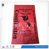 белый сплетенный PP мешок риса 50kg