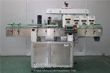 [سكيلت] مصنع آليّة [ش-300] بطارية [لبل مشن]