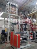 800мм HDPE LDPE LLDPE пленки дуя