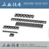 Catena di convogliatore dell'acciaio inossidabile con plastica per la macchina per l'imballaggio delle merci