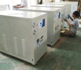 Refrigerador abierto modificado para requisitos particulares supermercado del telecontrol del agua de enfriamiento