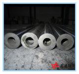 Barras de sondar da vibração do carboneto anti para a máquina de trituração do CNC