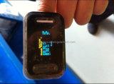 指先のPluseの高い修飾された手持ち型の酸化濃度計