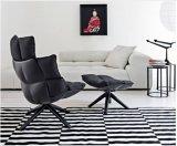 현대 새로운 디자인 작풍 직물 공 계란 의자 (LC017)