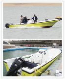熱いSale 22の'ガラス繊維Fishing Cheap Boat Yacht