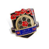 Специальный Pin отворотом конструкции, скачками значок металла (GZHY-LP-021)