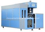 Máquina que sopla del animal doméstico de Semi-Automtic (800BPH- 500ML)