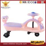 Автомобили качания младенца места разницы от фабрики Hebei