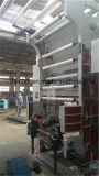 Máquina de impresión en huecograbado de BOPP para mascotas film retráctil de PVC
