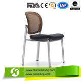 Стул стационарного больного высокого качества Ske052-1 Saikang, стул офиса