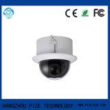 Камера купола поставщиков PTZ камеры CCTV