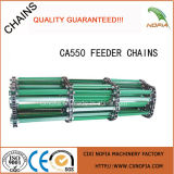 農業の送り装置の家の鎖Ah207778- Ca550