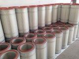 Патрон воздушного фильтра нержавеющей стали