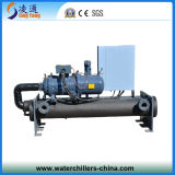refrigerador de agua del tornillo de máquina del agua de enfriamiento 50HP