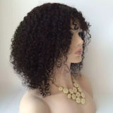 """22 """" Afro-verworrenes Haar-Spitze-Perücken #2 #1b durch maschinell hergestelltes"""