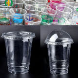 Flat Lid Dome Coverの使い捨て可能なPet Plastic Cup