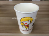Double PE Cold Drink Cup (YH-L154)