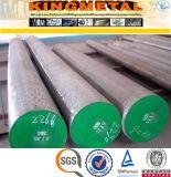 熱間圧延Scm440 415鋼鉄丸棒の価格