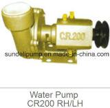 (CR200) Нержавеющая сталь/латунь  Морская вода морского теплообменного аппарата сырцовая нагнетает Китай