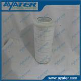 Ayater 공급 고품질 보충 Pall 필터 Hc8314fkz16z