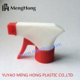 물 소형 플라스틱 트리거 스프레이어