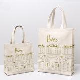 Dos tallas amarillean el bolso impermeable del totalizador de las mujeres de los bolsos del PVC (H032-2)