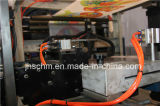 Машина автоматического воздушного шара высокого качества отливая в форму, воздушный шар фольги любимчика делая машину