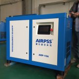 compresseur d'air de la vis 10bar@20HP