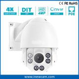 cámara del IP del sistema Infared PTZ de la patrulla de seguridad del zoom de 4megapixel 4X