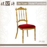 Stoelen van het Huwelijk van het Banket van het Hotel van het metaal de Gouden (jy-J10)