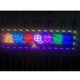 X10 coloridos de interior escogen precio del alto brillo de la visualización de LED buen