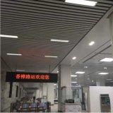 Крен высокого качества алюминиевый сформировал U-Shaped потолок дефлектора с конструкцией способа