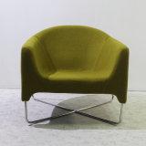 사탕 색깔 소파 의자 또는 사무실 소파 의자 홈 의자 또는 여가 소파 의자