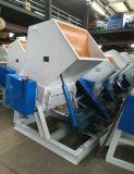 Starke Gummizerkleinerungsmaschine-Haustier-Großhandelsflaschen-Plastikwiederverwertung