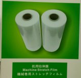 AUTOMATIC Machine Stretch film. Metallocene Is Added