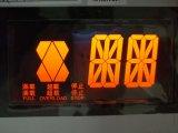 Lift LCD, Lift LCD