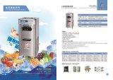 Máquina macia do gelado do saque/fabricante de gelado comercial R3140b