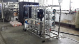専門の逆浸透水脱塩の水処理装置Cj103